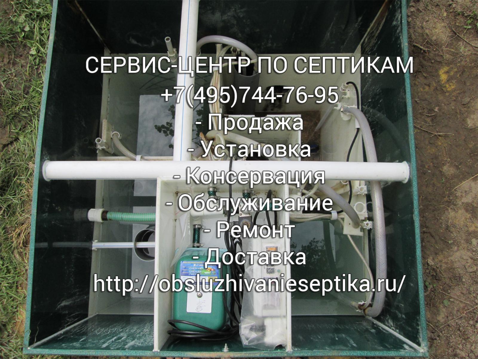 уклон канализационного трубопровода